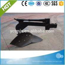 New Type single furrow plough for walking tractor