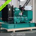 Precio del generador diesel silencioso 40kw / 50kva accionado por el motor Y4102ZLD