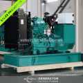 Low cost 40kw/50kva diesel generator price powered by engine Y4102ZLD