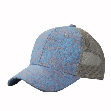 Blank Six Panels Trucker Hat