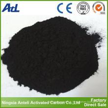 Poudre de charbon actif adsorbants industriels