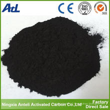 Industrial adsorbents activated charcoal powder