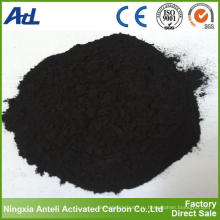 Промышленные адсорбенты активированный порошок уголь