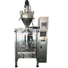 China professional manufacturer latest products dry powder packing machine
