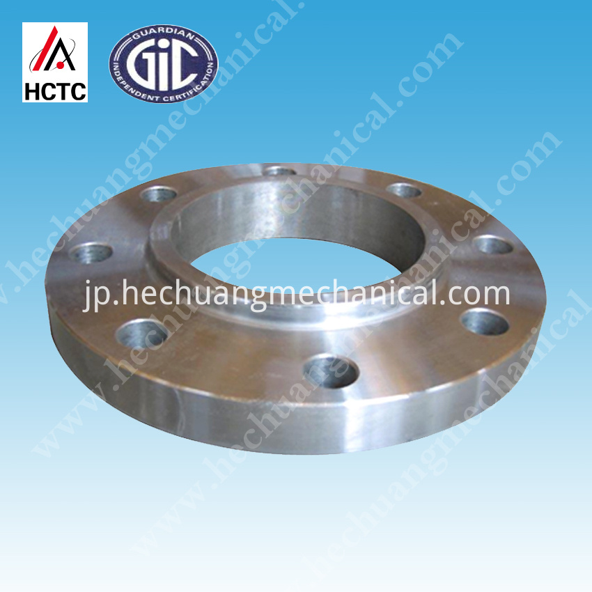 150lb Lap Joint Forged Flanges-2