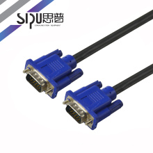 SIPU VGA 3+2 vga to vga cable 15pin