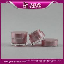 Rosa bonita forma especial frascos para loção, cosméticos de alta qualidade creme frasco vazio