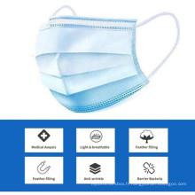 Masque jetable 3 plis de haute qualité