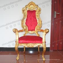 Золотое дерево Королевское кресло (МК-K001)