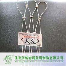 2015 proveedor de China malla de acero inoxidable malla de acero / cerca de acero de la cuerda