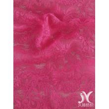 Scalloped Eyelash Nylon Lace