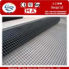 China Fonte de Fábrica Geogrel / GeoGrid / GeoGrid Geogrid / Geogrid Uniaxial da fibra de vidro dos PP GeoGrid de Biaxial / Geogrid do animal de estimação
