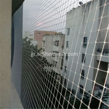 HDPE + UV Βιομηχανική Bird Proofing Net