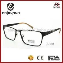 2015 designer eyeglasses fashionable mens metal optical spectacels