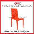 Molde de cadeira de plástico / sem braços com novo design em 2016