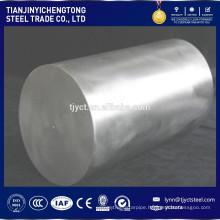 5083 aluminium bar price per kg