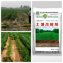 Seaweed extract Microbial base organic bio fertilizer for soil conditioner