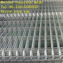 Сварные сетки бетона
