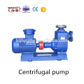 Centrifugal copper impeller pump with self-priming ability