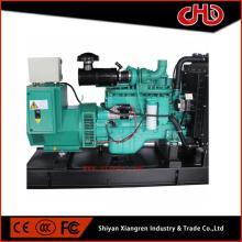 Diesel CUMMINS 6CTA8.3-G2 Generator