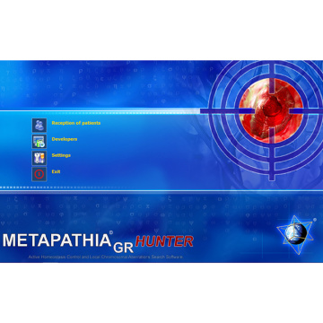 헌터 4025 metapathia gr 25d nls