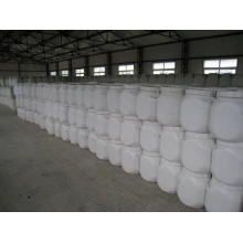Гипохлорит кальция 70% гранулированный формы