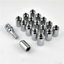 16+1 Wheel Nuts Lock Set with Key
