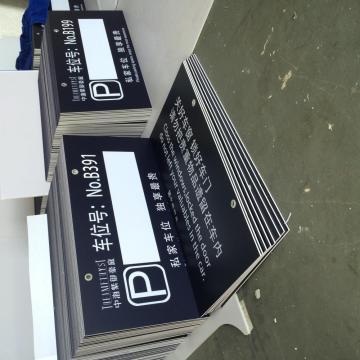 Печатание изготовленной на заказ вися гофрированной пластичной доски пены PVC