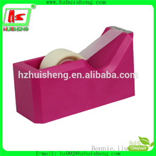 Standard office tape dispenser, tape dispenser machine, pink tape dispenser