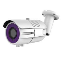 Waterproof AHD CCTV Camera IP66 Vari-focus Lens IR Night Vision