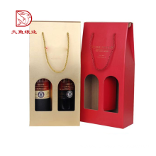 Пользовательские логотип дешевые рециклируемая упаковка подарочная коробка для вина стекло