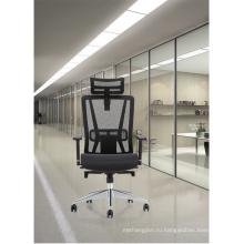 новый дизайн ergohuman стул/эргономичный стул сетки/стул сетки менеджера