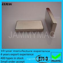 L50W20H5 free neodymium magnets