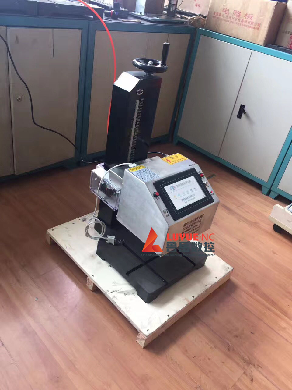 Dics Parts dot Marking Machine