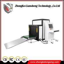Scanner de bagage en rayon X Ray Rayon de sécurité de haute qualité