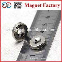 N35 раунд с потайной неодимовый магнит с отверстием