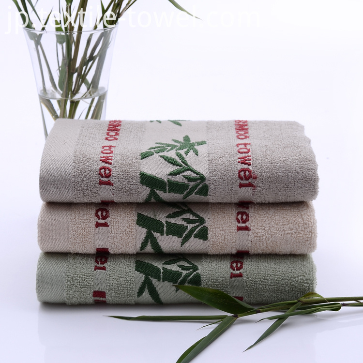 Bamboo Cotton Towel