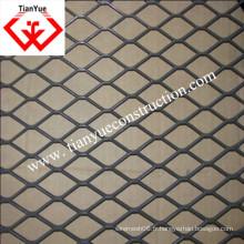 Feuille élargie (usine et fournisseur)