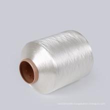 CHINA FACTORY AA GRADE polyamide nylon 6 Bright N6 FDY 140D/48F/2 BR 350TPM Z Twisted AA yarns