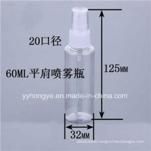 60ml/2 Oz Pet Fine Mist Spray /Perfume Bottle