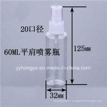 60ml / 2 Oz Pet Fine Mist Spray / Бутылка для духов