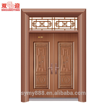 Culrural Customized Steel Entry Double Door Good Luck & Happiness Safety Honourable Decorative