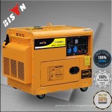 BISON Китай 7kw Alibaba Китай Электрический запуск переменного тока однофазный звукоизоляционный генератор малого размера