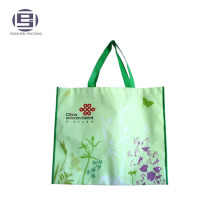 Non-woven biodegradable polypropylene tote shopping bag