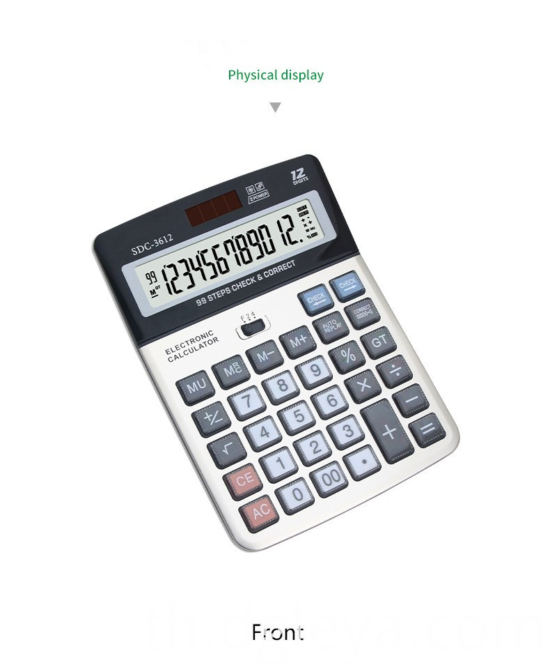 14 Digits check calculator