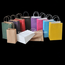 Promotional Printed Shopping Paper Bags W/ Handles