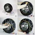 Auto anti-skid  snow chain car snow chains