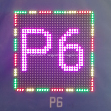 P6 SMD Outdoor RGB LED Display Module