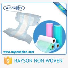 premium baby pants diaper raw materials