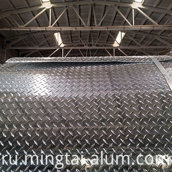Embossed Aluminium Plates Diamond Price